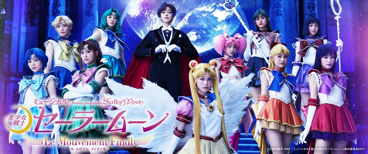 ステージ:乃木坂46版 2019:美少女戦士セーラームーン 25周年
