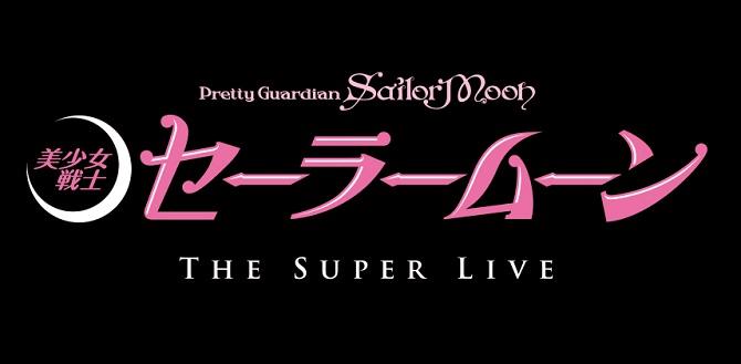 superlive_0531_670.jpg