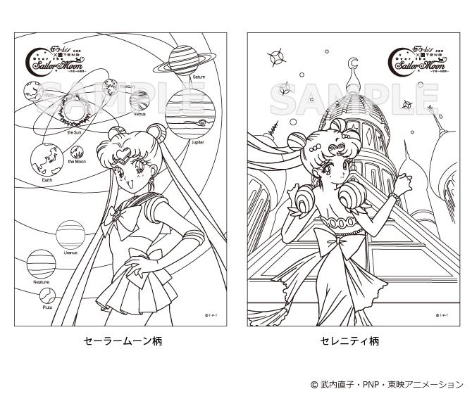 ■TeNQぬりえ(クレジット、SAMPLE入り)670px.jpg