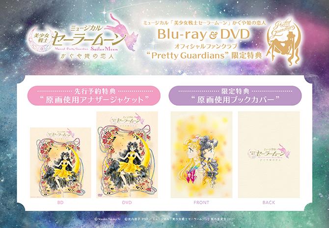 【FIX】seramu_DVDBD_tokuten_0827_B.jpg