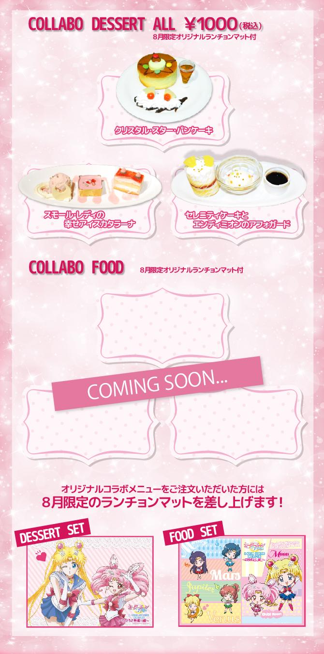 02_foodskaikai.jpg