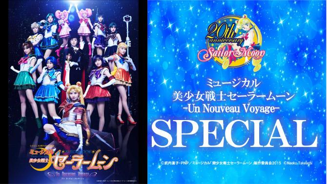 05_musical.jpg