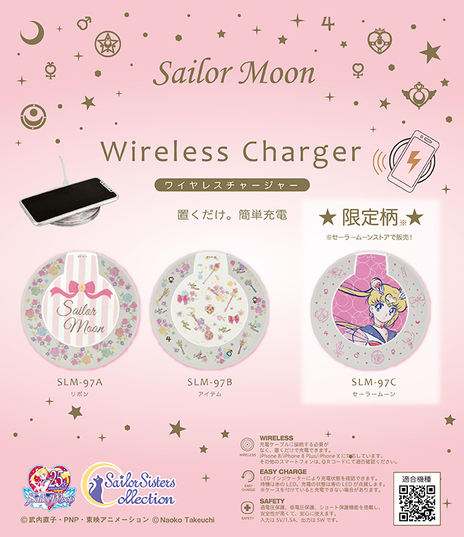 0816_wireless1.jpg