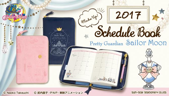 0825_01_schedule pb_670.jpg
