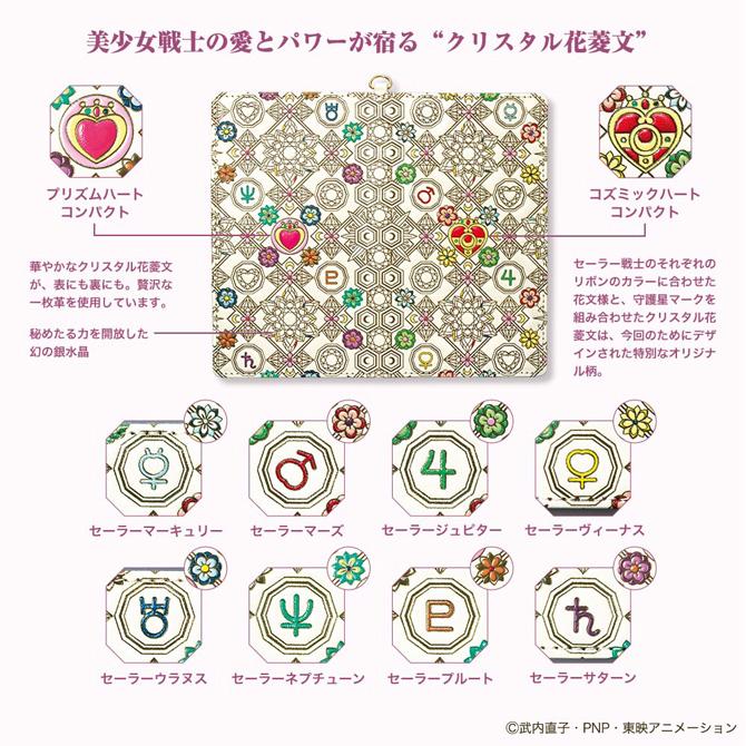 0914asakusabunko03.jpg