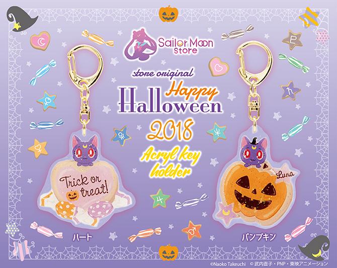 0920_Halloween1.jpg