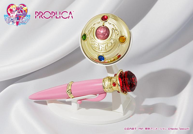 0921_PROPLICA4.jpg