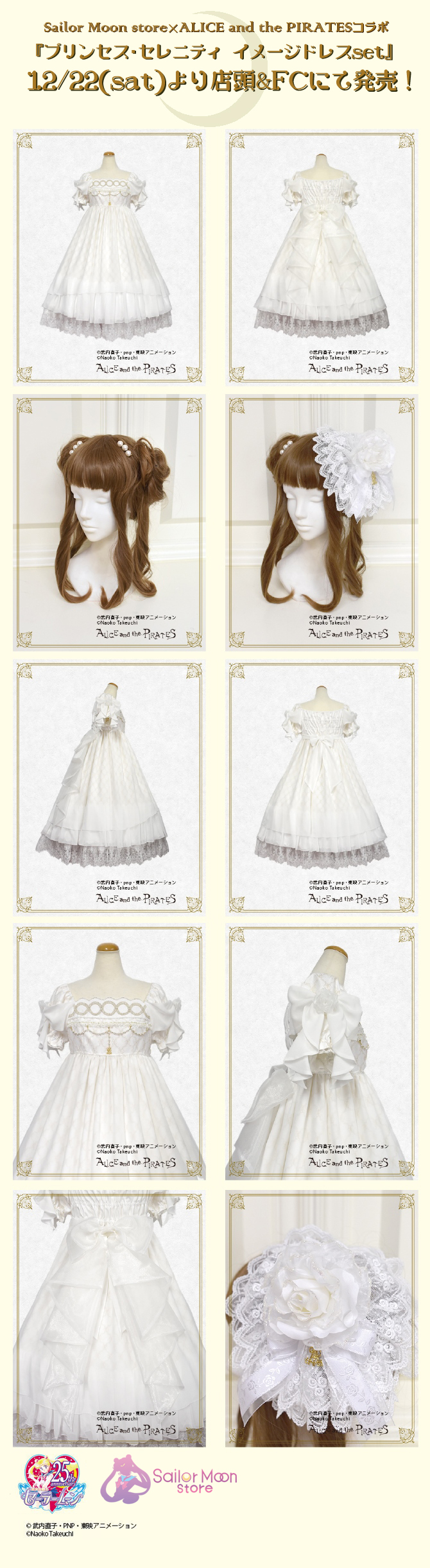 1217_dress_01.jpg