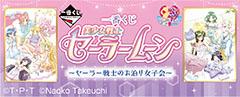 180202bpkuji_02.jpg