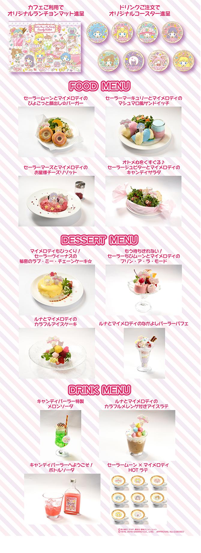 180216_menu.jpg