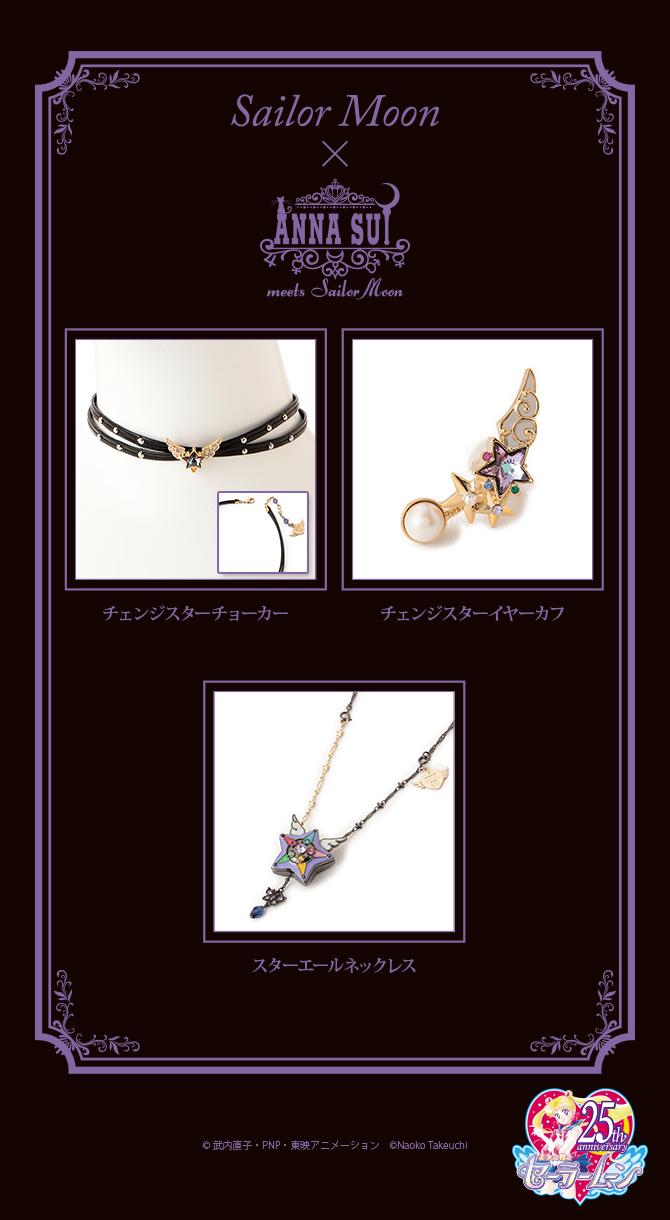 180221annasui_02.jpg