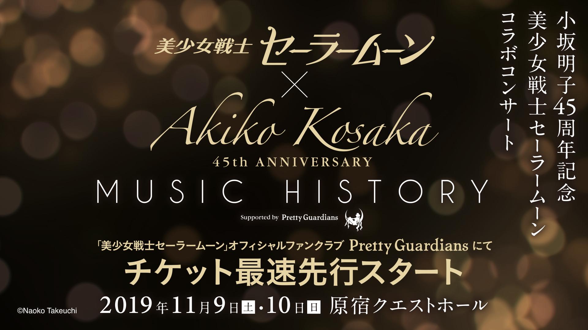 190726_kosaka_FIX.jpg