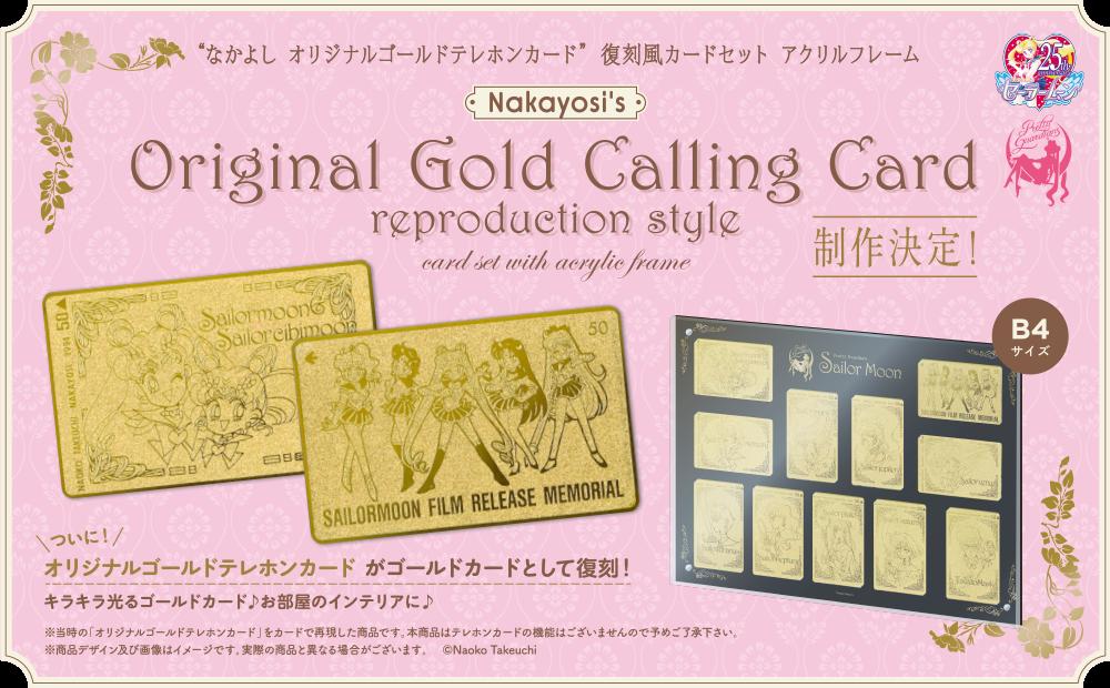 200617_SMPG_goldcard.png