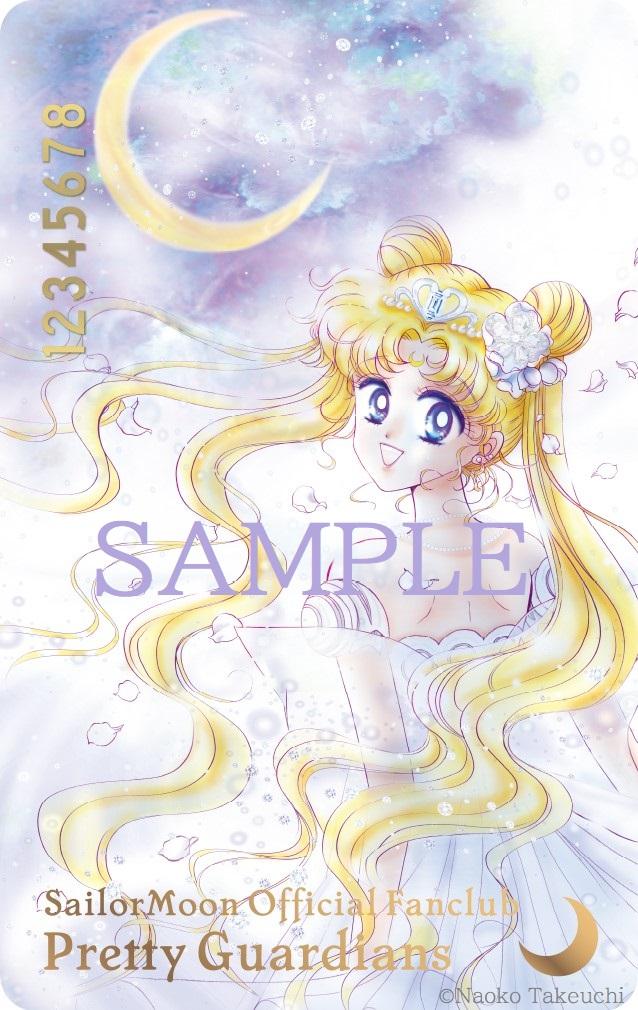 210401_FC会員証画像_sample.jpg