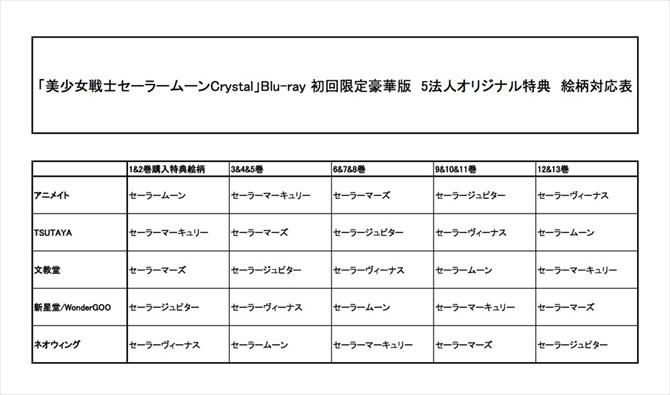 BD01oritokuhyou_670.jpg