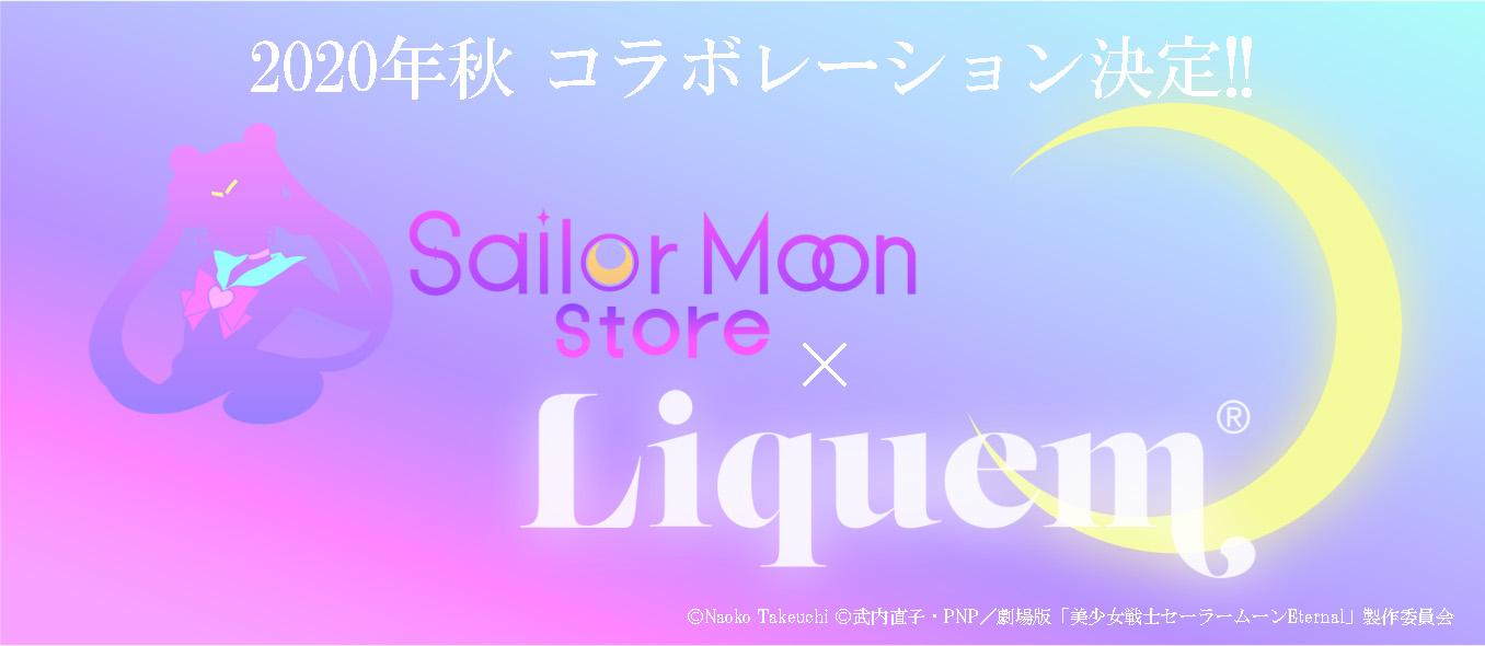 Liquem_main.jpg