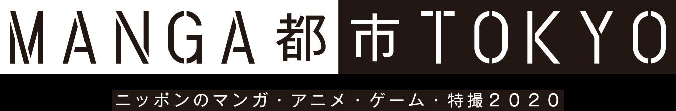 MANGA_1006_logo.jpg