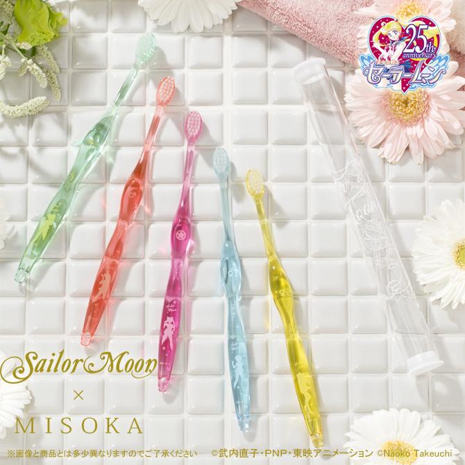 MISOKA670-1.jpg