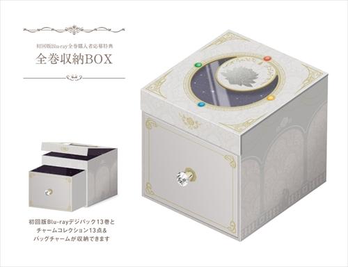 SMC_BD_全巻購入_s.jpg