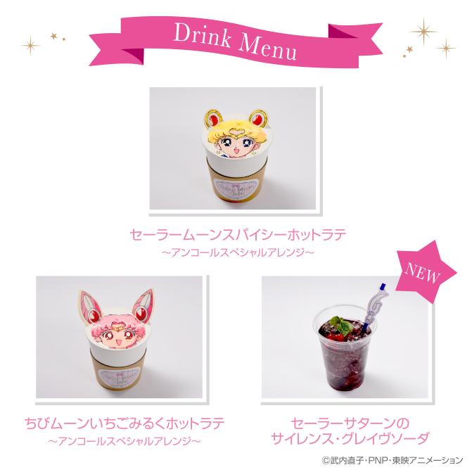 SMcafe_25_drink_banner_2_1128.jpg