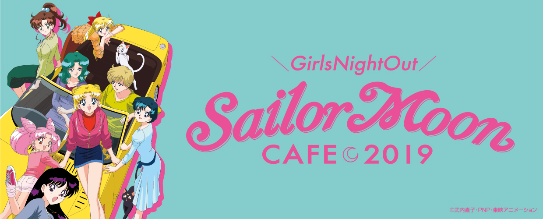 SMcafe_topbunner_0829.jpg