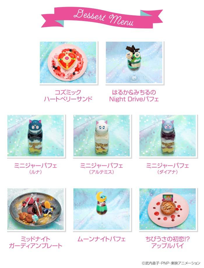 SMcafe_web_portal_menu_2.jpg