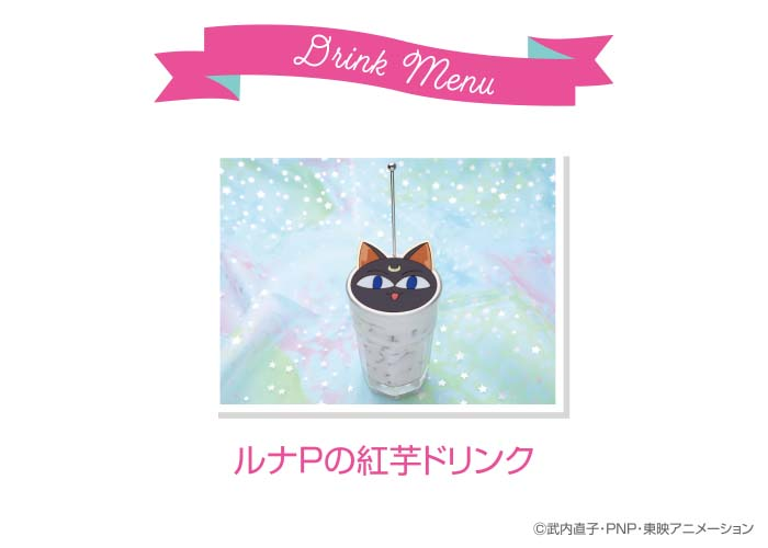 SMcafe_web_portal_menu_6_0116_3.jpg
