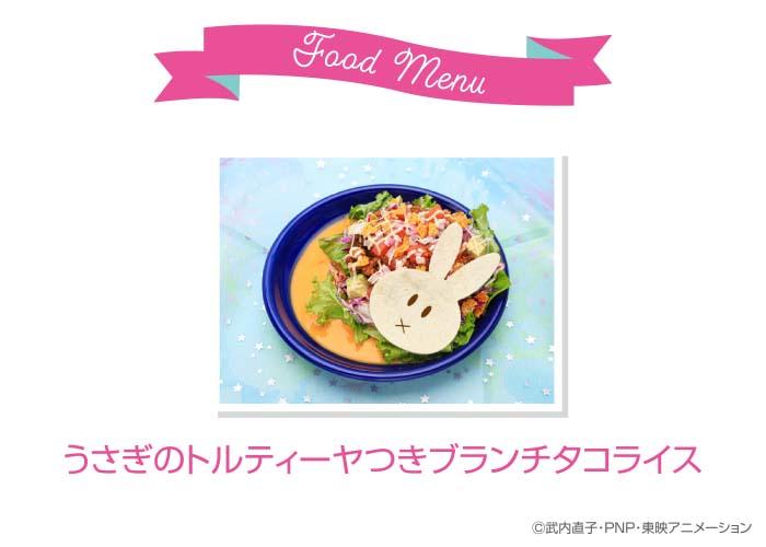 SMcafe_web_portal_menu_6_0120_1.jpg