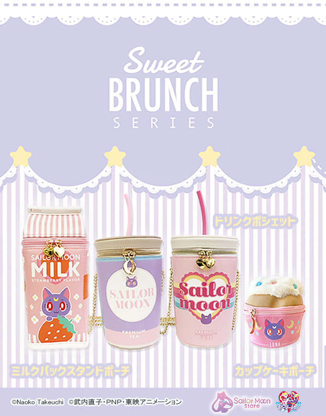 SweetBrunch_0829_main1.jpg