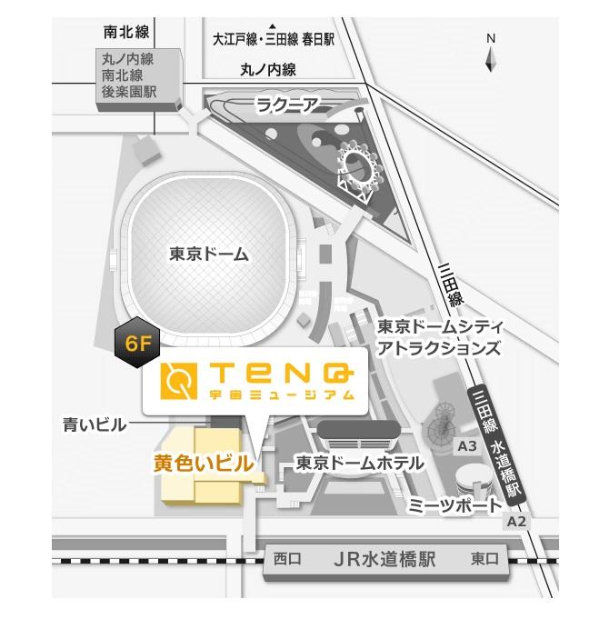 TeNQmap670px.jpg
