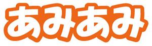 amiamibana.jpg