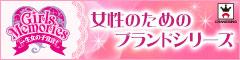 bnr_240x60[1].jpg