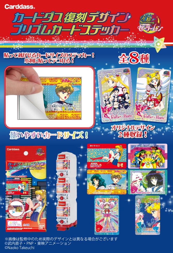 cards160225_670.jpg