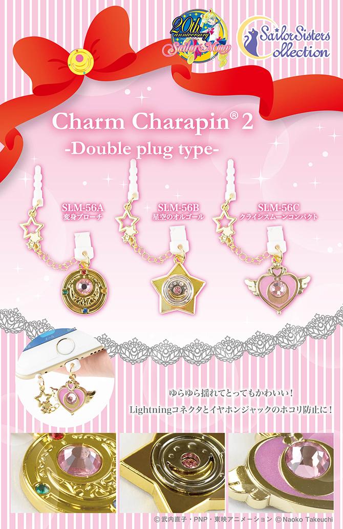charapin2_160513_670.jpg