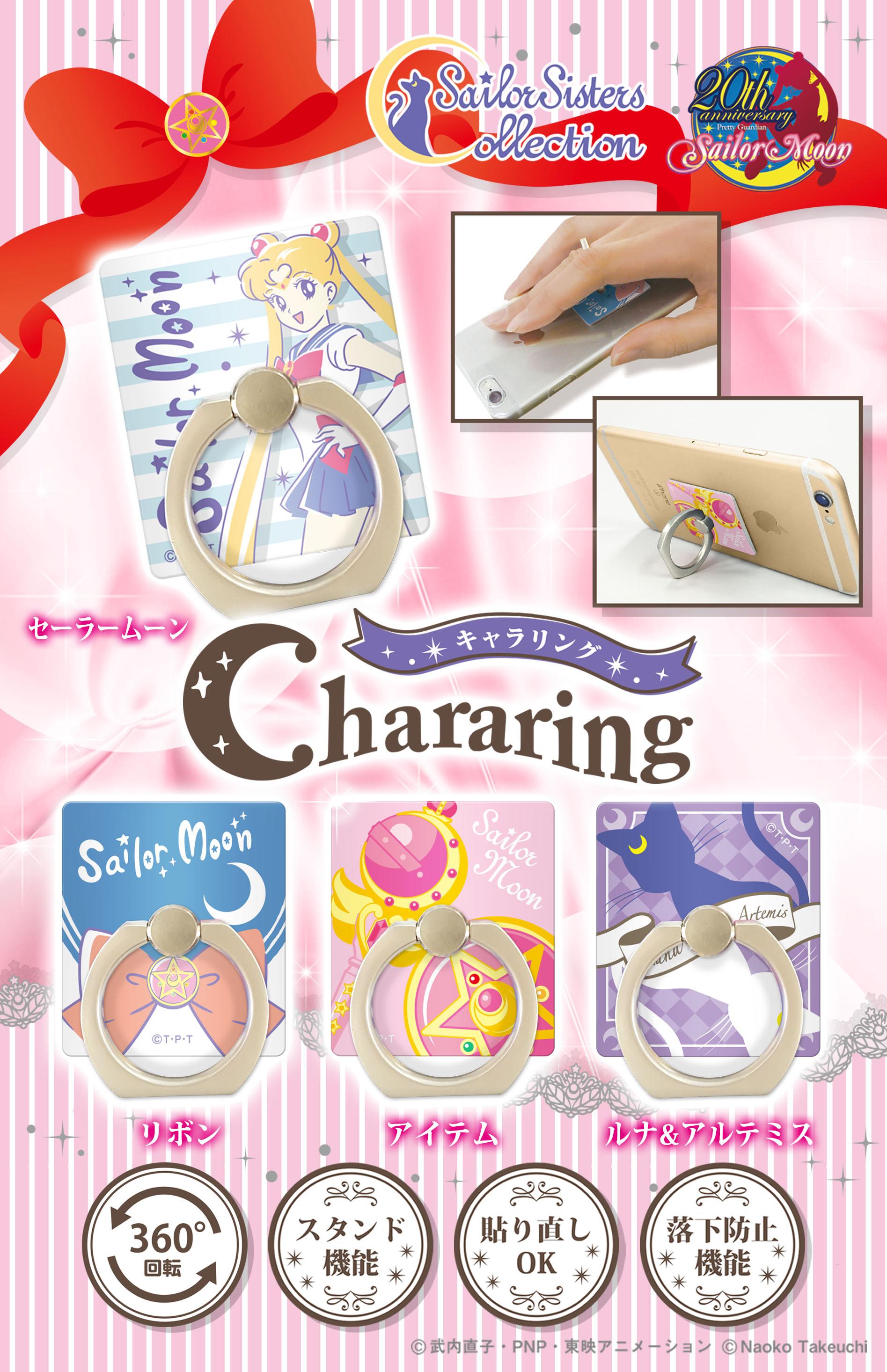 chararing2_670.jpg