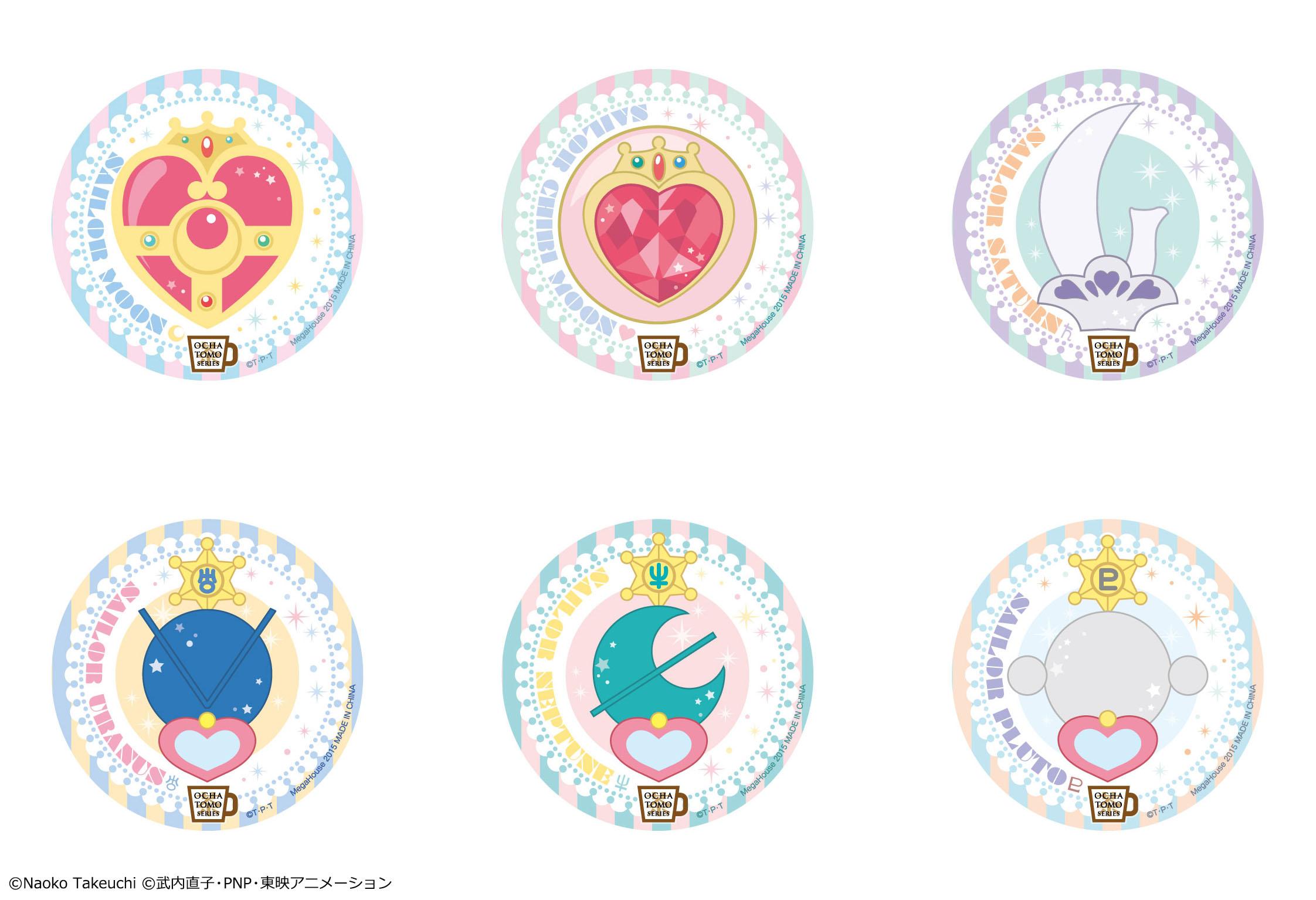 coaster_C.jpg