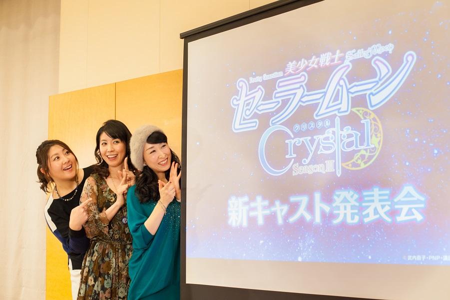 crystal3kaiken_160127b.jpg