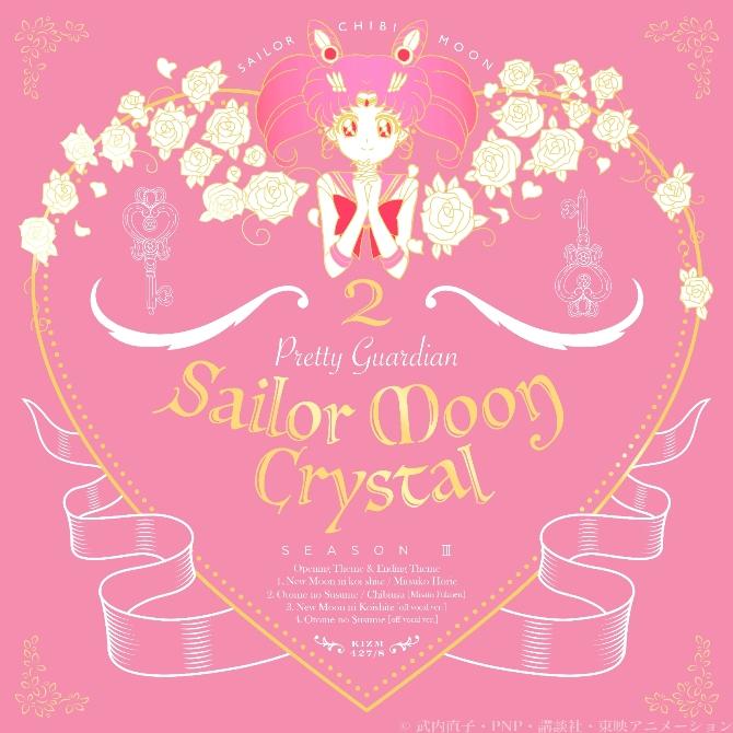 crystal3rdcd2a_670kai.jpg