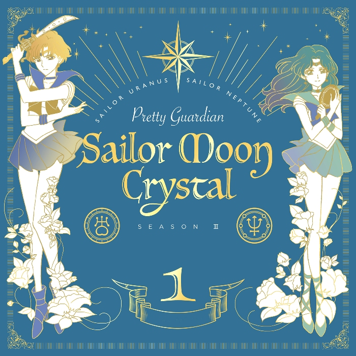 crystal3rdeduphaishinjk_500.jpg