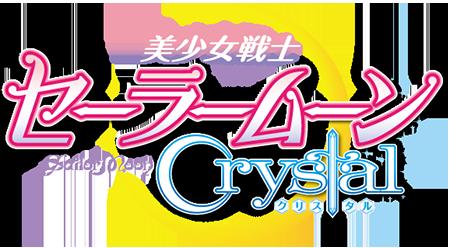 crystallogo_450.png