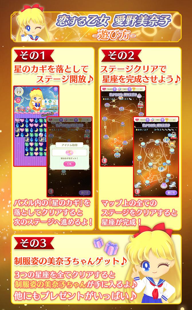 dropsminako160218_670b.jpg