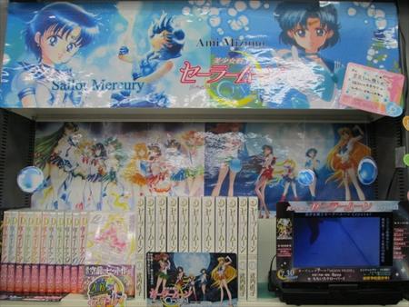 f_animetegifu.jpg