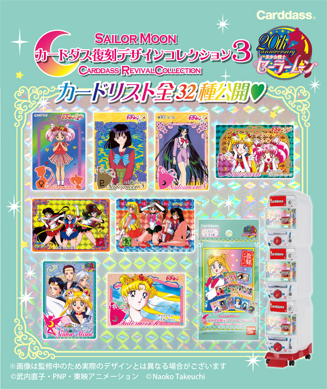 fukkokucard3_160114_670.jpg