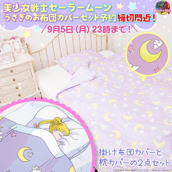 futon160902_670.jpg