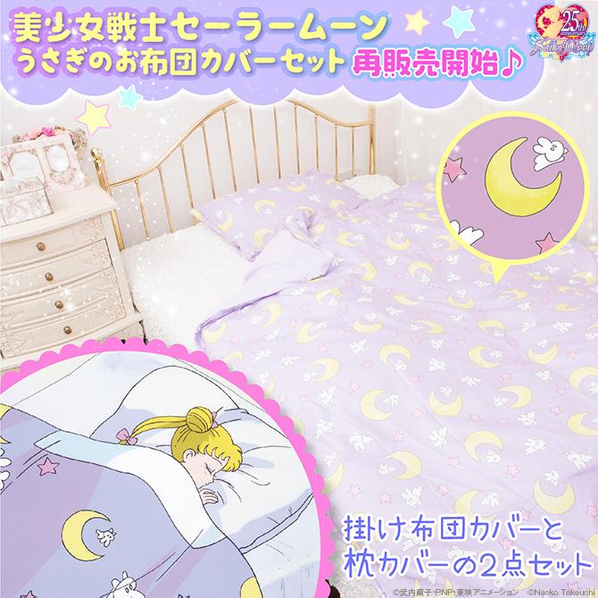 futon_kai670.jpg