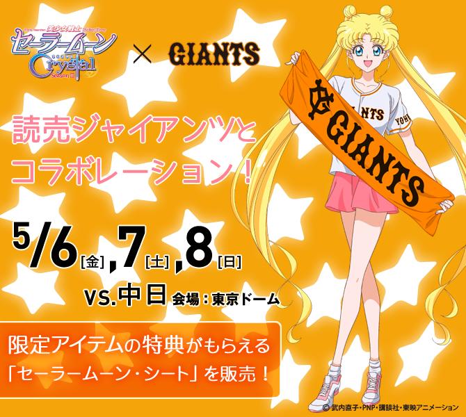 giants16025_670.jpg