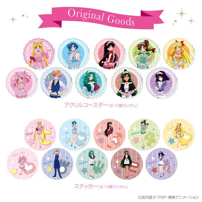 goods_02.jpg