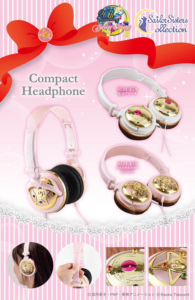headphone151126_670.jpg