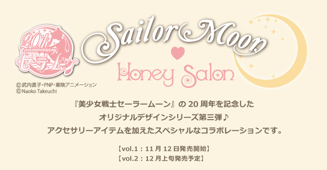 honeysalon151109_670a.jpg