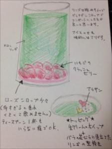jp1_s.jpg